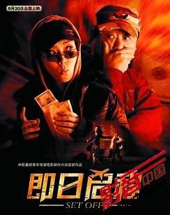 3d电影排行榜_白毛女 3d电影实时 票房 2015 3d电影排行榜票