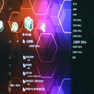 HTPC及犹\高清播放影音-网络中国-设备、厚板机图片