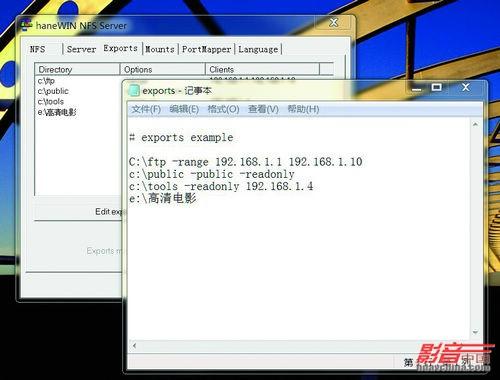 利用家庭网络组建多房间影音播放系统(下)_动态_影音中国