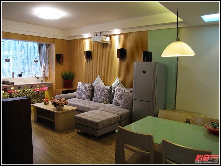 小空间大世界----小客厅中的家庭影院