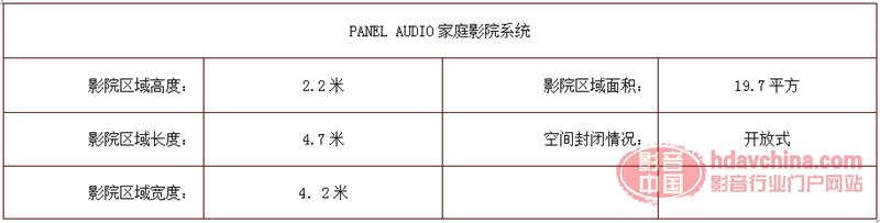 S3D()Q2)29E$ABBT6UAS.png