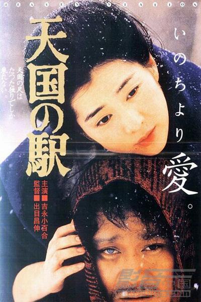 日本限制级电影推荐,你懂的图片