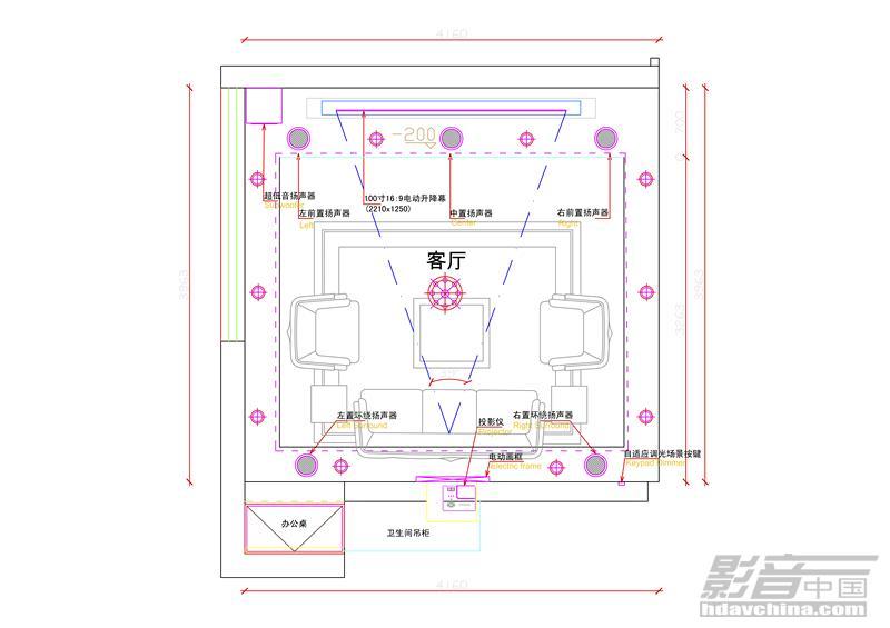 极致隐藏设计,客厅秒变影院-绘声绘影工作室兰州陇能家园客厅影院案例