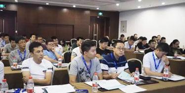 CEDIA系列培训(一):营销管理与项目管理的实际分析