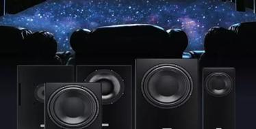 打造独特震撼的家庭影院体验-Ascendo Immersive Audio
