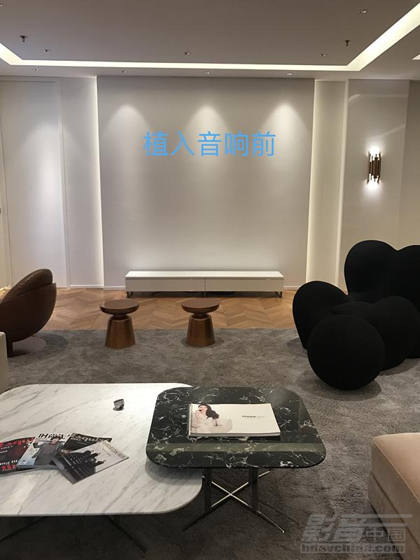 完美视听,大隐于室-阿米纳汕头体验中心精装修客厅影院改造案例