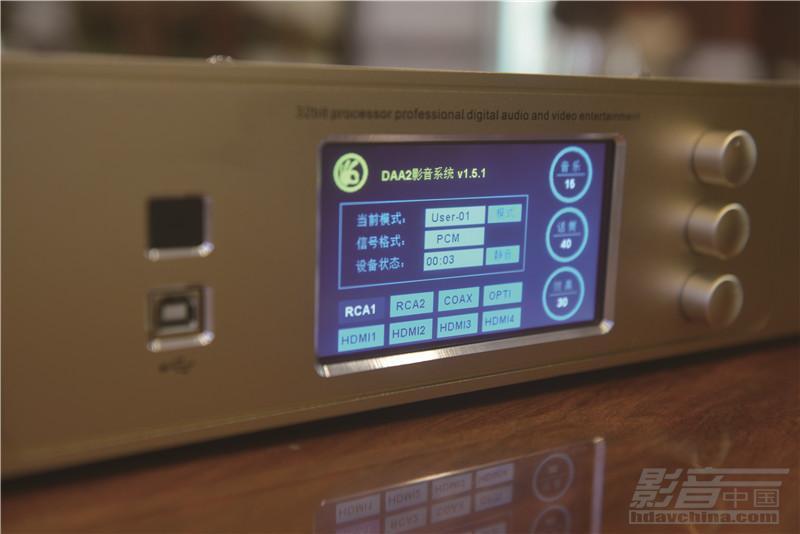 赏玩定制化声音最简单的方法-唯妙DA A2影音终端处理器