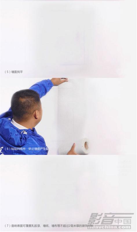 传承东方古韵,隐现中式风雅——阿米纳龙都·瓯江花园隐形客厅影院案