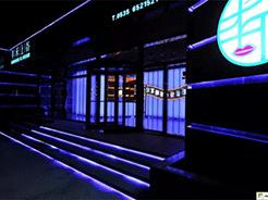 影院+酒店全新复合体—烟台丰禾上谷巨幕影院酒店