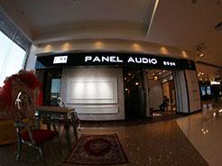 草原上的耀眼明珠——Panel Audio呼和浩特展厅