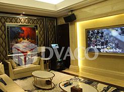 华歌DVACO打造远洋万和公馆商业项目——智慧办公,节能降耗