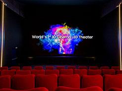 DCI认证,三星推首个3D Cinema LED显示屏