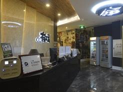 卡拉OK、电影,任君选择——有戏私人影院广州上下九店
