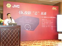 "4K""芯""基准 ,JVC LX-UH1 DLP电影投影机发布"