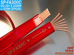 为你介绍YARBO/SP-FA300C进口影视工程布线专用线缆