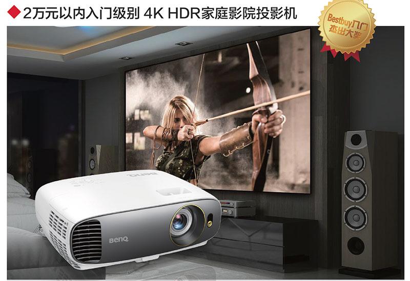 推动4K HDR走入普及的强悍之作 BenQ(明基) WP1710