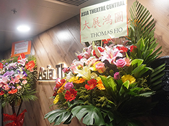 """极致的影音享受,走访""""中环亚洲高级影音""""香港壹号广场13楼名店"""