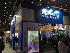 视美乐董事长陈龙:以技术构建产品优势,为市场提供性价比更高的产品