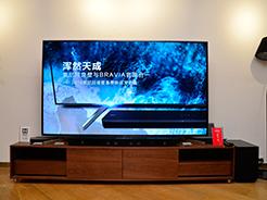 """索尼回音壁与BRAVIA打造""""音画合一""""视听体验 HT-X9000F、HT-Z9F和SA-Z9R回音壁上市"""