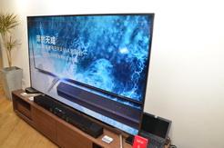 与BRAVIA电视音画合一!索尼HT-Z9F回音壁简评