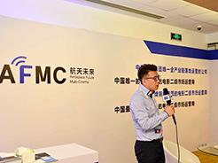 CIT2018专访:航天未来数字电影院线(北京)有限公司销售部总经理秦宝龙先生