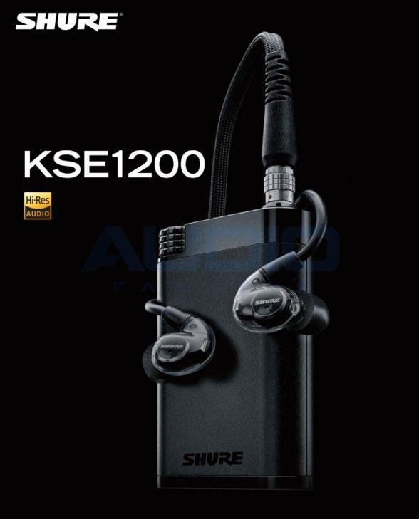 便携式耳机放大器_Shure全新静电耳机系统KSE1200,带来更出色的聆听享受!_时尚影音 ...