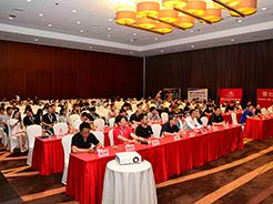 2018中国点播影院/泛娱乐合作论坛在京成功举办