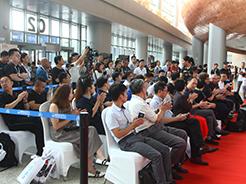 把握时势,引领行业发展趋势  CIT2018中国影音集成科技展综合报道