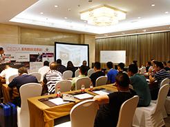 CEDIA/CIT重量级技术中级培训在CIT2018期间圆满举行