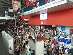 跟着影音中国一起看展:广州建博会完满落幕!
