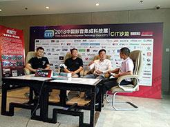 CIT代理商沙龙:做世界知名品牌代理,中国市场的机会与难度