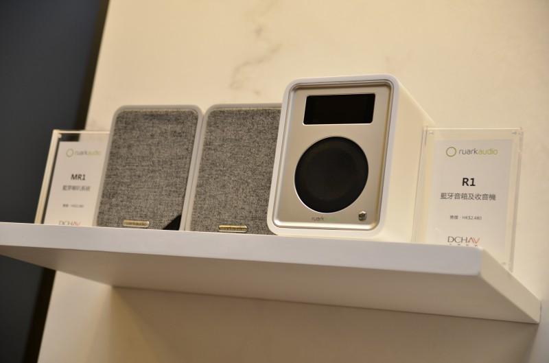 ruark一体式音响系统、ruark无线扬声器
