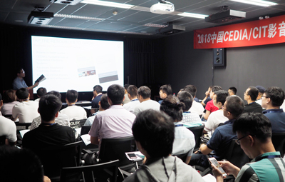 2018中国广州CEDIA/CIT系列培训课程如期举行