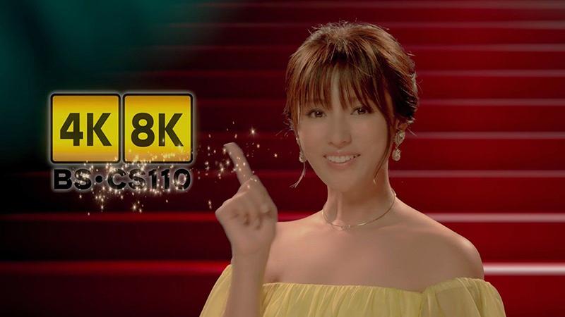 日本首推8K电视频道 全球第一家