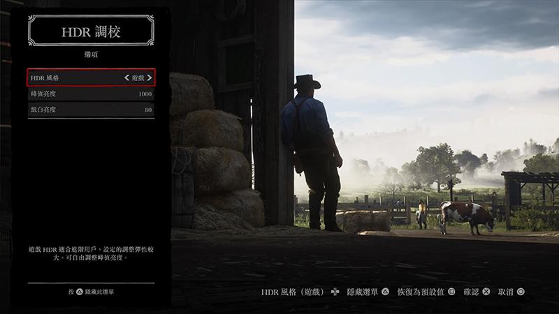6.Red Dead Redemption 2_20200324195029.jpg